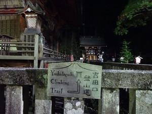 2015fujiyama_223