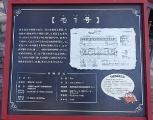 2015fujiyama_243_2