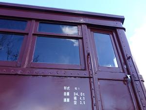 2015fujiyama_244
